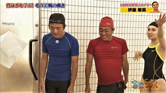 伊藤千凪海~さまスポで見せたハイレグ水着姿が超エロくて興奮!オッパイも凄い!0004shikogin