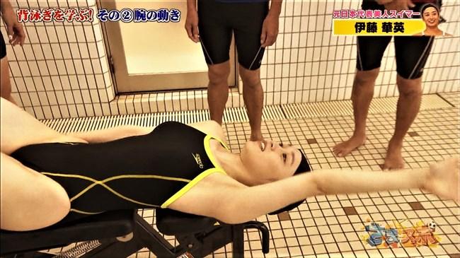 伊藤千凪海~さまスポで見せたハイレグ水着姿が超エロくて興奮!オッパイも凄い!0006shikogin