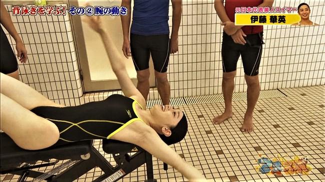 伊藤千凪海~さまスポで見せたハイレグ水着姿が超エロくて興奮!オッパイも凄い!0007shikogin