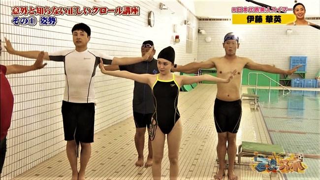 伊藤千凪海~さまスポで見せたハイレグ水着姿が超エロくて興奮!オッパイも凄い!0009shikogin