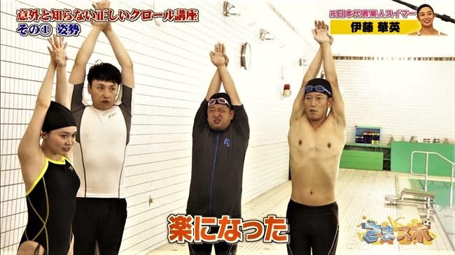 伊藤千凪海~さまスポで見せたハイレグ水着姿が超エロくて興奮!オッパイも凄い!0010shikogin