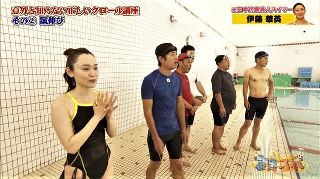 伊藤千凪海~さまスポで見せたハイレグ水着姿が超エロくて興奮!オッパイも凄い!0011shikogin