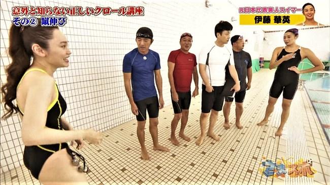 伊藤千凪海~さまスポで見せたハイレグ水着姿が超エロくて興奮!オッパイも凄い!0013shikogin