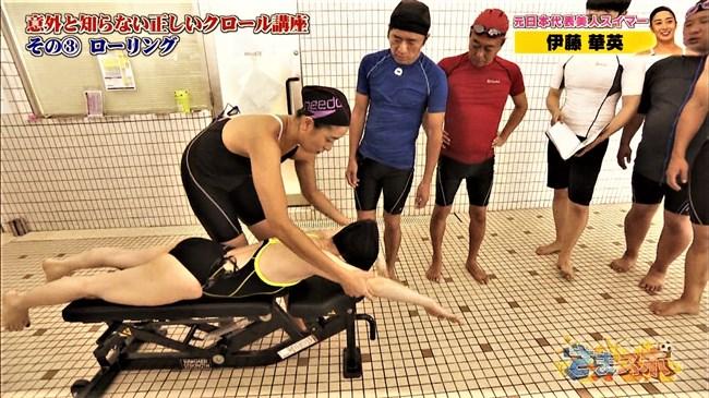 伊藤千凪海~さまスポで見せたハイレグ水着姿が超エロくて興奮!オッパイも凄い!0014shikogin