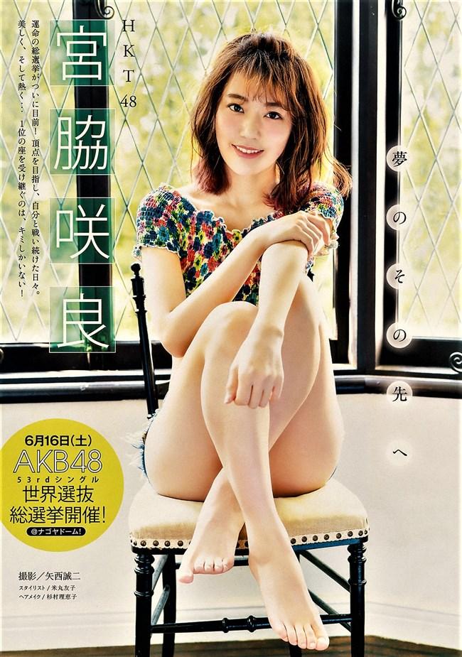 宮脇咲良[HKT48]~ヤングマガジンのグラビアはエロい大人の雰囲気が漂っていて最高!0004shikogin
