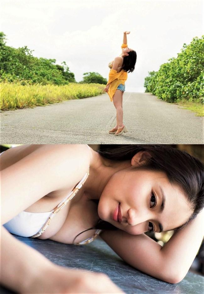 紗綾~FRIDAYプレミアMINIブックのほとんどヌード状態が凄い!ムッチリ抱きたいボディー!0018shikogin