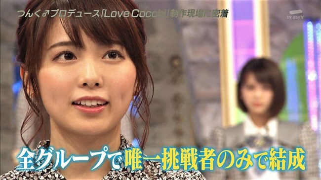 西村歩乃果[Love Cocchi]~ラストアイドルの人気者が水着グラビアに挑戦!早くもAV行き決定か?0010shikogin
