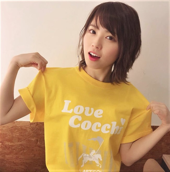 西村歩乃果[Love Cocchi]~ラストアイドルの人気者が水着グラビアに挑戦!早くもAV行き決定か?0011shikogin