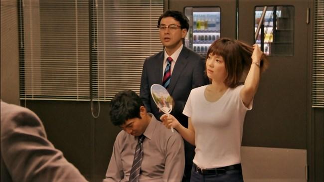 倉科カナ~刑事七人でのパンツに食い込んだヒップが極エロ!オッパイの膨らみも凄い!0004shikogin