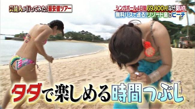 藤田ニコル~シンガポールでエッチな胸の膨らみと水着姿をたっぷり披露してたぞ!0006shikogin