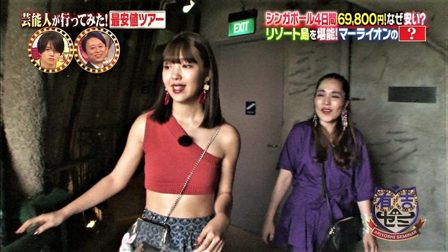 藤田ニコル~シンガポールでエッチな胸の膨らみと水着姿をたっぷり披露してたぞ!0010shikogin