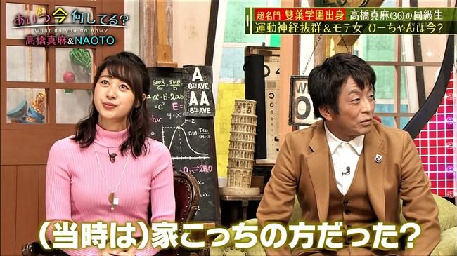 林美沙希~スーパーJチャンネルでのキャミ透け透けやニットでの膨らみの姿がエロ過ぎ!0010shikogin