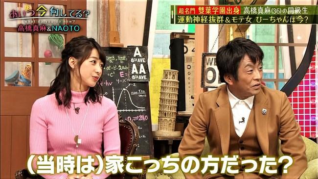 林美沙希~スーパーJチャンネルでのキャミ透け透けやニットでの膨らみの姿がエロ過ぎ!0011shikogin