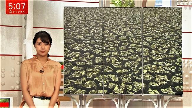 林美沙希~スーパーJチャンネルでのキャミ透け透けやニットでの膨らみの姿がエロ過ぎ!0004shikogin