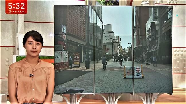 林美沙希~スーパーJチャンネルでのキャミ透け透けやニットでの膨らみの姿がエロ過ぎ!0005shikogin