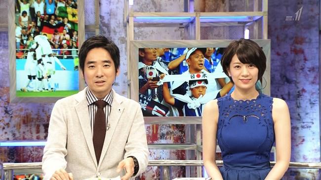 佐藤美希~ワールドカップサッカーでノースリーブ巨乳強調で日本を熱く応援!0004shikogin
