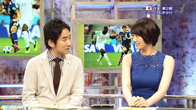 佐藤美希~ワールドカップサッカーでノースリーブ巨乳強調で日本を熱く応援!0007shikogin