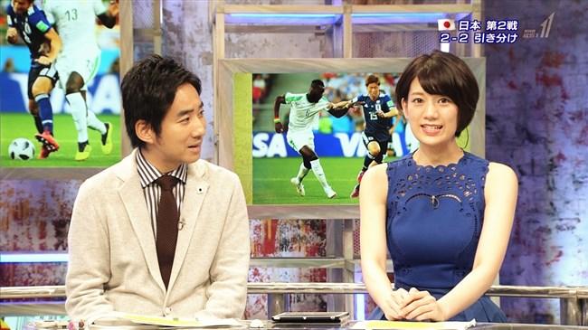 佐藤美希~ワールドカップサッカーでノースリーブ巨乳強調で日本を熱く応援!0008shikogin