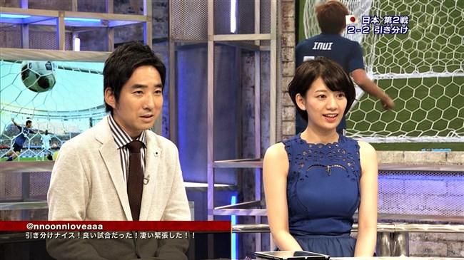 佐藤美希~ワールドカップサッカーでノースリーブ巨乳強調で日本を熱く応援!0009shikogin