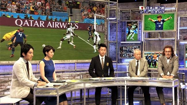 佐藤美希~ワールドカップサッカーでノースリーブ巨乳強調で日本を熱く応援!0010shikogin