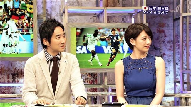 佐藤美希~ワールドカップサッカーでノースリーブ巨乳強調で日本を熱く応援!0011shikogin
