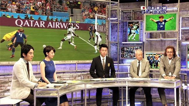 佐藤美希~ワールドカップサッカーでノースリーブ巨乳強調で日本を熱く応援!0003shikogin