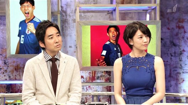 佐藤美希~ワールドカップサッカーでノースリーブ巨乳強調で日本を熱く応援!0005shikogin