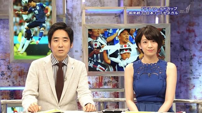 佐藤美希~ワールドカップサッカーでノースリーブ巨乳強調で日本を熱く応援!0006shikogin