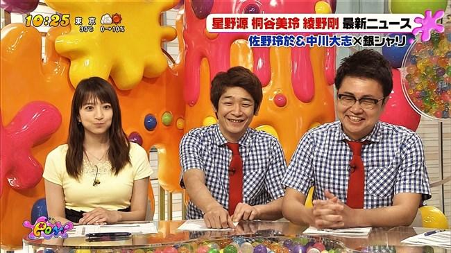 笹崎里菜~6月のPON!でも黄色のピタピタシャツで胸の大きな膨らみをアピール!0002shikogin