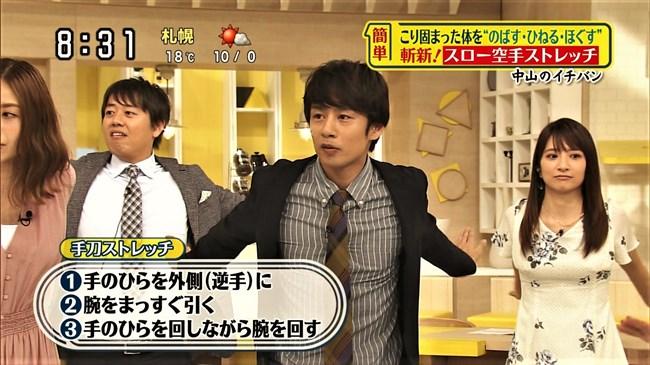 笹崎里菜~6月のPON!でも黄色のピタピタシャツで胸の大きな膨らみをアピール!0003shikogin