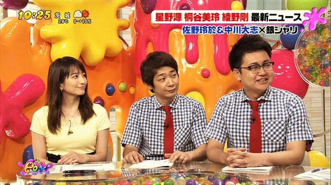 笹崎里菜~6月のPON!でも黄色のピタピタシャツで胸の大きな膨らみをアピール!0005shikogin