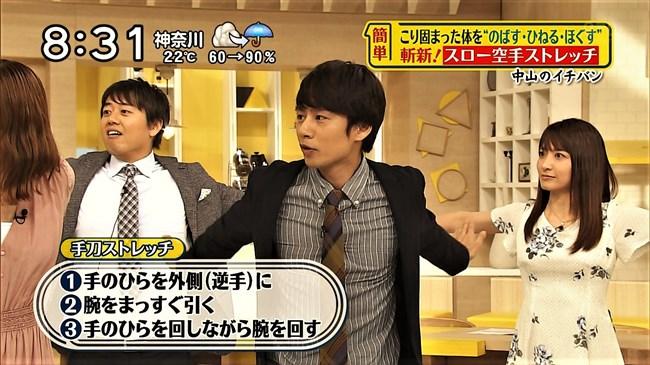 笹崎里菜~6月のPON!でも黄色のピタピタシャツで胸の大きな膨らみをアピール!0010shikogin