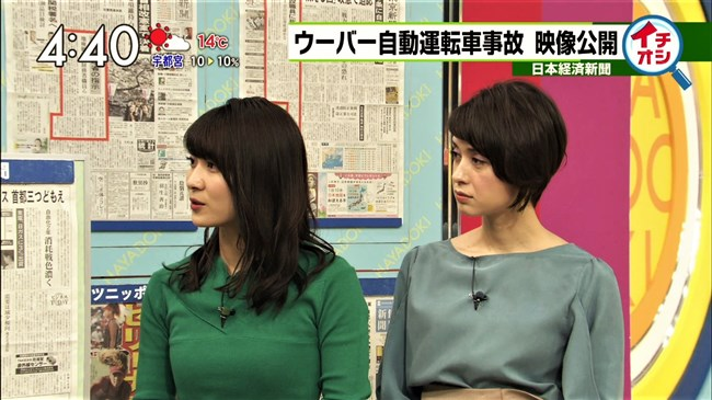 山本里菜~パンパンに詰まった感じのオッパイがエロい!最近一番ノッてる女子アナ!0011shikogin