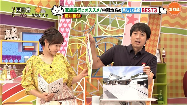 松原朋美~正面スリットのスカート姿でナマ番組にて鮮烈なパンチラで超興奮!0005shikogin