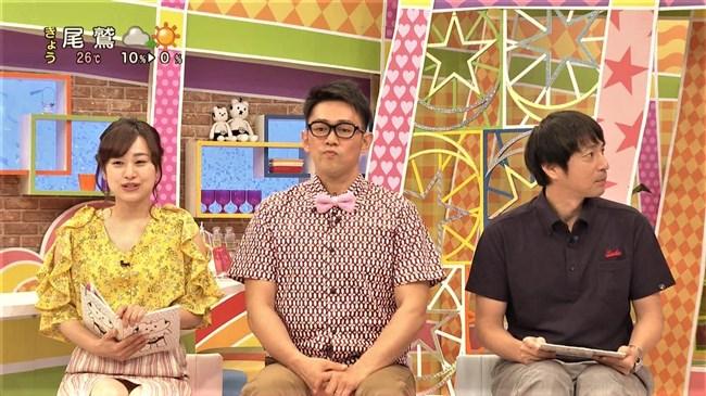 松原朋美~正面スリットのスカート姿でナマ番組にて鮮烈なパンチラで超興奮!0011shikogin