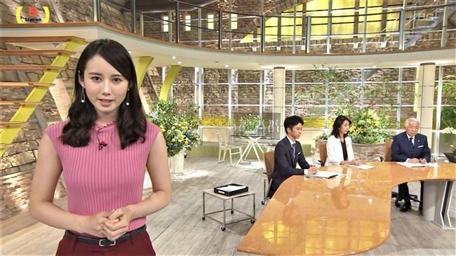 森川夕貴~報道ステーションでのピタピタ服のエロい胸元が素晴らしい!0003shikogin