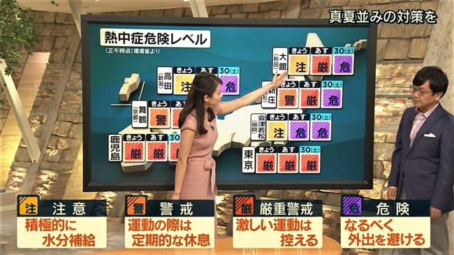 森川夕貴~報道ステーションでのピタピタ服のエロい胸元が素晴らしい!0010shikogin