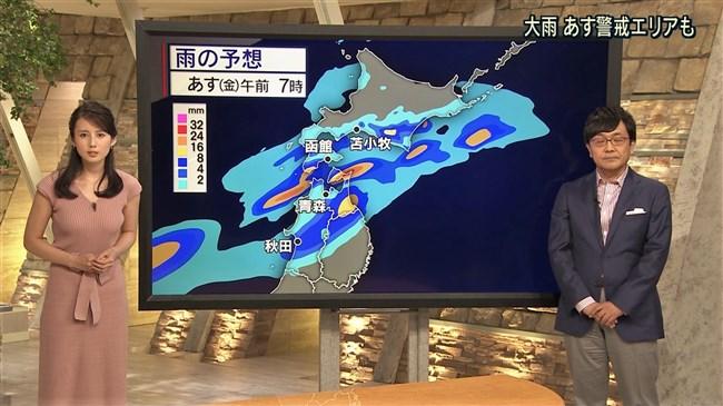 森川夕貴~報道ステーションでのピタピタ服のエロい胸元が素晴らしい!0002shikogin