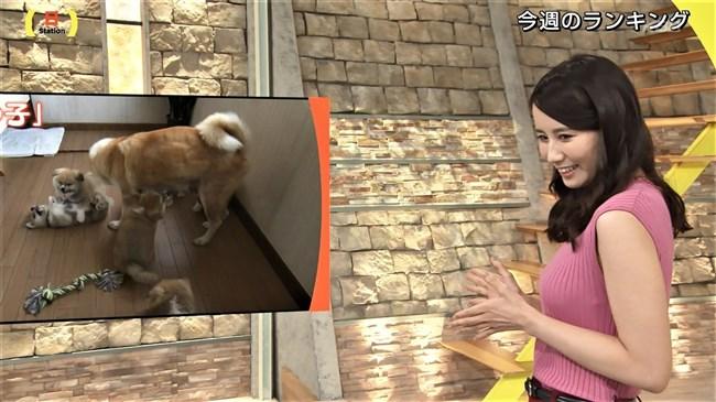 森川夕貴~報道ステーションでのピタピタ服のエロい胸元が素晴らしい!0004shikogin