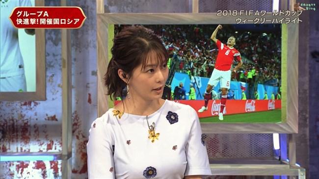 杉浦友紀~サッカーWC番組でも豊かな胸の膨らみを強調して真面目にエロい雰囲気!0006shikogin