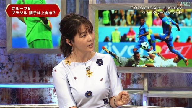杉浦友紀~サッカーWC番組でも豊かな胸の膨らみを強調して真面目にエロい雰囲気!0010shikogin