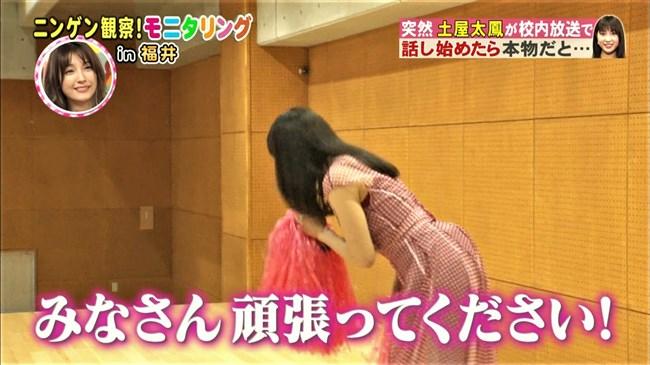 土屋太鳳~モニタリング福井ロケでの超薄い透け透けワンピースに男子生徒興奮!0004shikogin