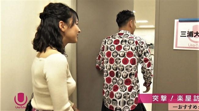澤田彩香~Uta-Tubeでの巨乳なニット服での胸の膨らみと背中のブラ透けがエロ過ぎ!0010shikogin