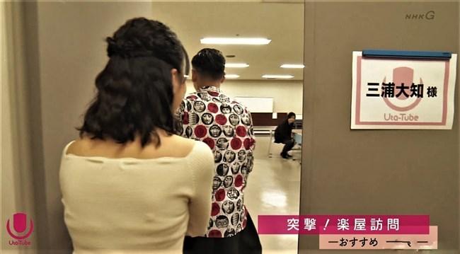 澤田彩香~Uta-Tubeでの巨乳なニット服での胸の膨らみと背中のブラ透けがエロ過ぎ!0011shikogin