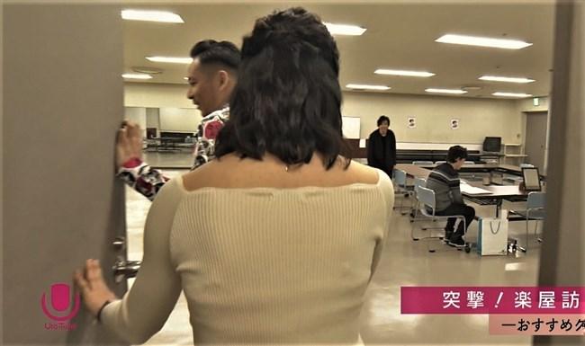 澤田彩香~Uta-Tubeでの巨乳なニット服での胸の膨らみと背中のブラ透けがエロ過ぎ!0012shikogin