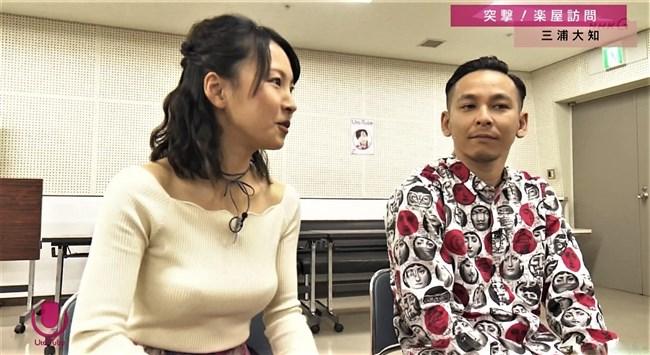 澤田彩香~Uta-Tubeでの巨乳なニット服での胸の膨らみと背中のブラ透けがエロ過ぎ!0016shikogin