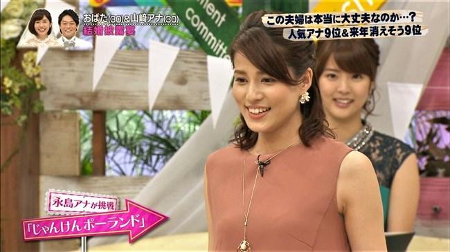 永島優美~はしゃぎ過ぎてスカートがフワリとめくれ太もも全開のパンチラ寸前!0007shikogin