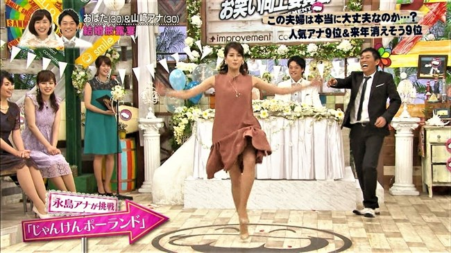 永島優美~はしゃぎ過ぎてスカートがフワリとめくれ太もも全開のパンチラ寸前!0008shikogin