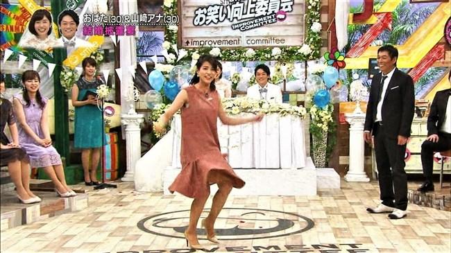 永島優美~はしゃぎ過ぎてスカートがフワリとめくれ太もも全開のパンチラ寸前!0009shikogin