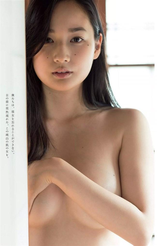 高嶋香帆~日テレジェニックの美少女が週プレグラビアでついにセミヌードを公開!0005shikogin